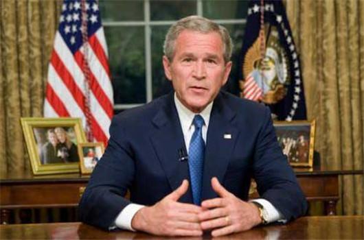 布什在百官发表讲话