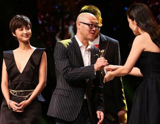 第17届上海国际电影节颁奖现场