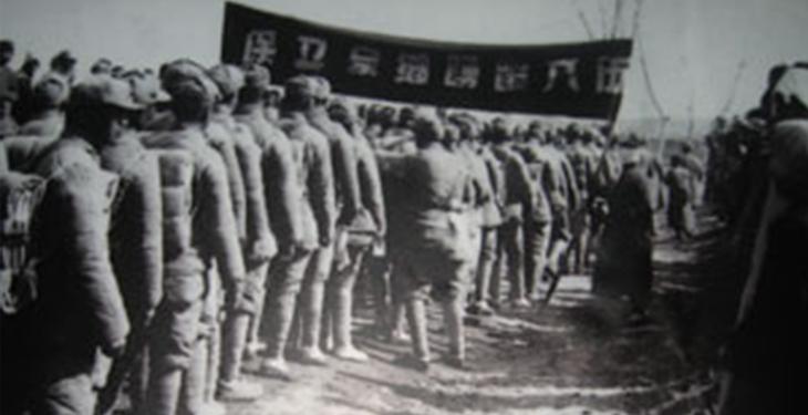 晋冀鲁豫抗日根据地