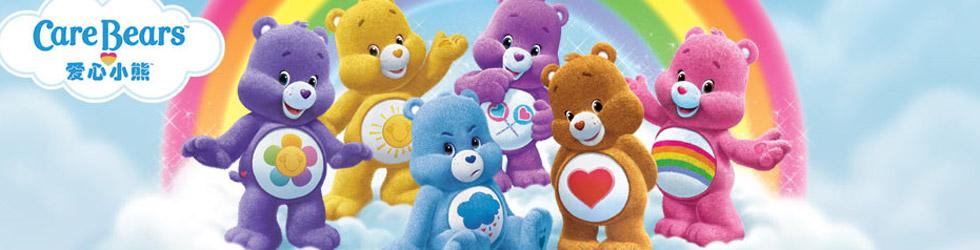 两只爱心熊因为他们的智慧和勇敢被幸运之星赋予了忠诚熊和高贵马的称号,他们的主要的工作是保证世间的人类可以互相关爱,免遭黑暗之星的迫害。日子一天一天过去,爱心熊家族慢慢形成了,而爱心国一座建立在云层和彩虹之间的爱心之家变成了爱心熊们美丽的家园。只要地面上有人需要爱心熊们的帮助,钟楼上的爱心仪就会发出警报。