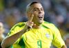 经典回顾 巴西2-0德国登顶