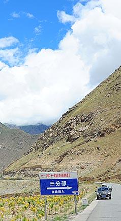 西藏湛蓝的天空