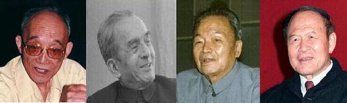 资料图:(从左至右)杜润生、孙冶方、薛暮桥、马洪