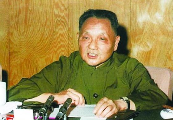 邓小平在军委发表讲话