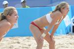 青奥会,青年奥林匹运动会,第二届夏季青年奥林匹克运动会,运动会,南京青奥会