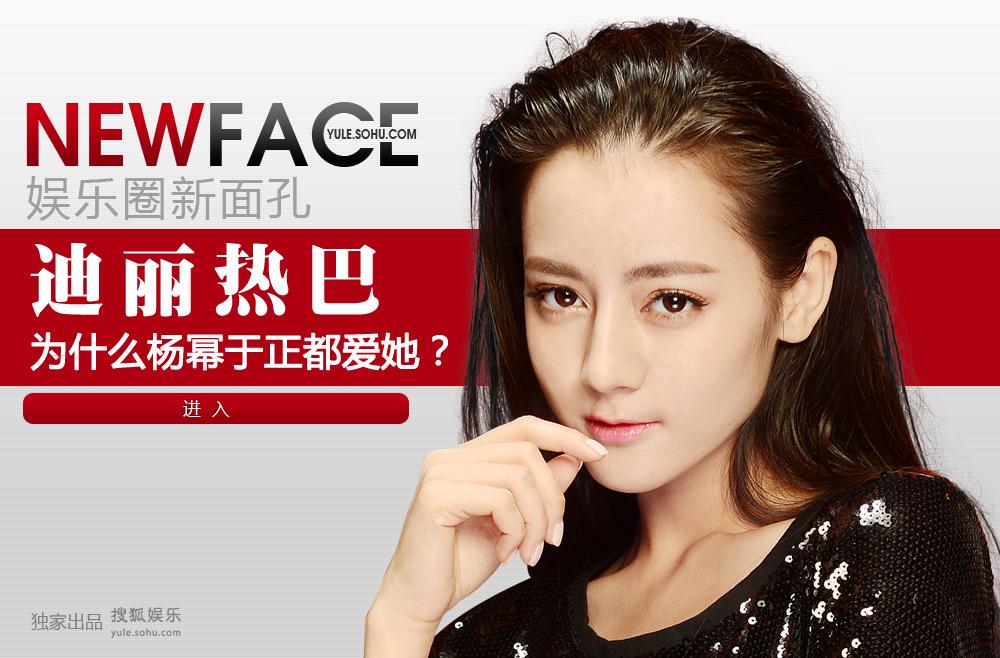 New face �����Ȱ�