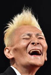 作曲家石川忠大笑抢镜