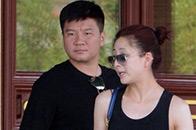 马季奇携爱妻游上海晒靓照