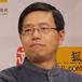 北京大学新闻与传播学院副教授胡泳