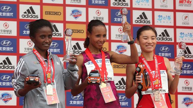 青岛马拉松2017明星