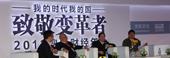 2013搜狐财经峰会