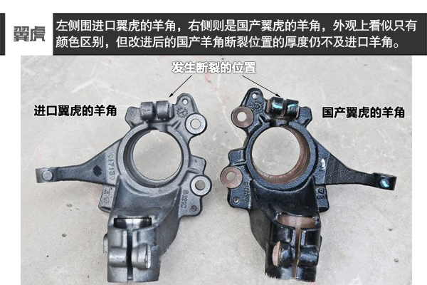 使用了减震弹簧在前,减震筒在后的结构设计