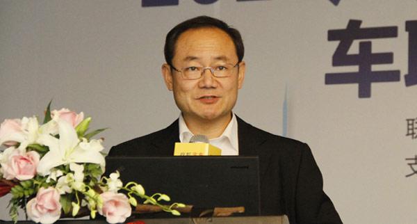 中国车联网产业技术创新战略联盟理事长 杨放春