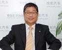 广汽菲亚特汽车有限公司执行副总经理王秋景
