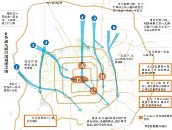 该人士介绍,根据2011年遥感结果分析,北京城市热岛加剧,热岛效应