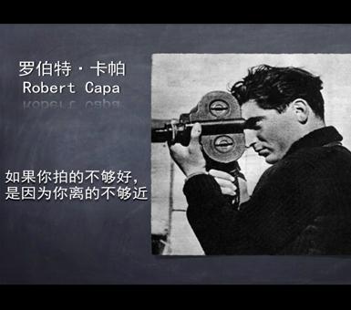 王斌杰 张文强 搜狐职场一言堂 搜狐教育