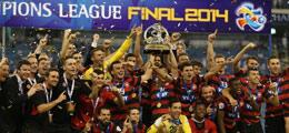 2014年亚冠联赛