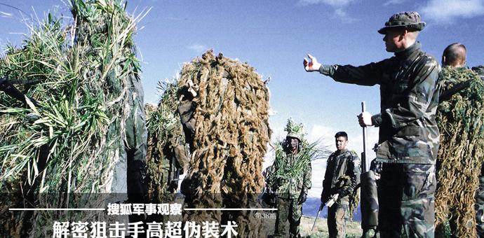 """日本陆上自卫队和美国海军陆战队7日邀媒体观摩了在熊本县山都町的陆自大矢野原演习场进行的美日""""森林之光""""联合演习,演习期间驻日美海军陆战队在熊本地区附近教日军进行狙击手伪装和射击训练""""… [详细]"""