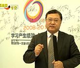 教育部中国教育报刊社原常务副社长