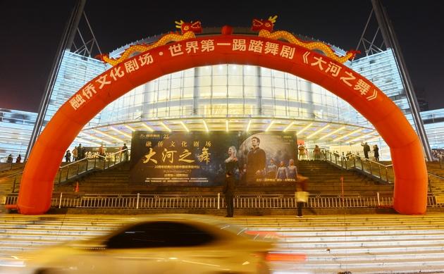 世界第一踢踏舞剧《大河之舞》20周年纪念版震撼开场