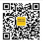 杭州购车指南
