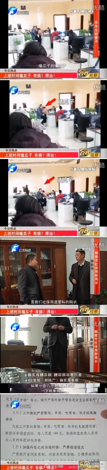 """肖先生收到的50元""""假钞"""",上面印有""""中国儿童银行""""字样 受访者 供图"""