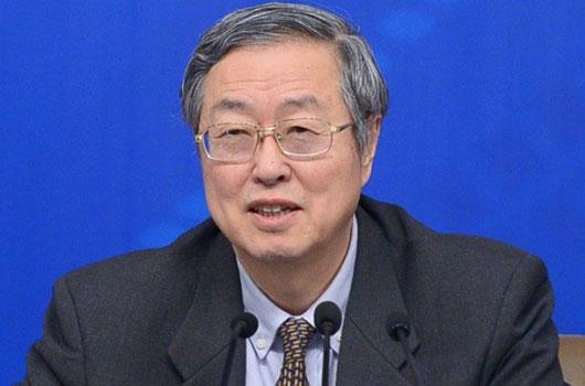 央行行长周小川答记者问