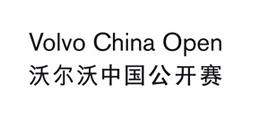 沃尔沃中国公开赛,高尔夫中国公开赛,视频直播,保尔特,杜夫纳,张连伟,梁文冲,黄文义,吴阿顺,关天朗,窦泽成,一杆进洞