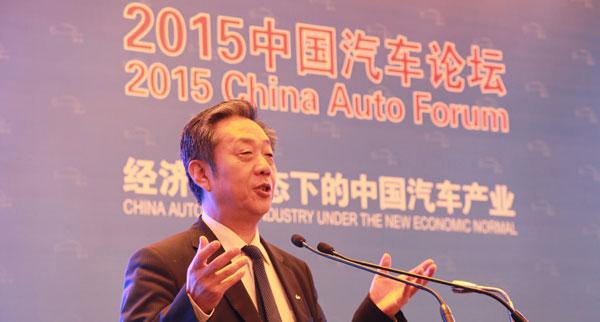 中国汽车工业协会常务副会长兼秘书长董扬致辞