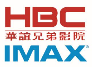 万德装饰logo-华谊兄弟首度签约引进北京武汉等三家IMAX影院