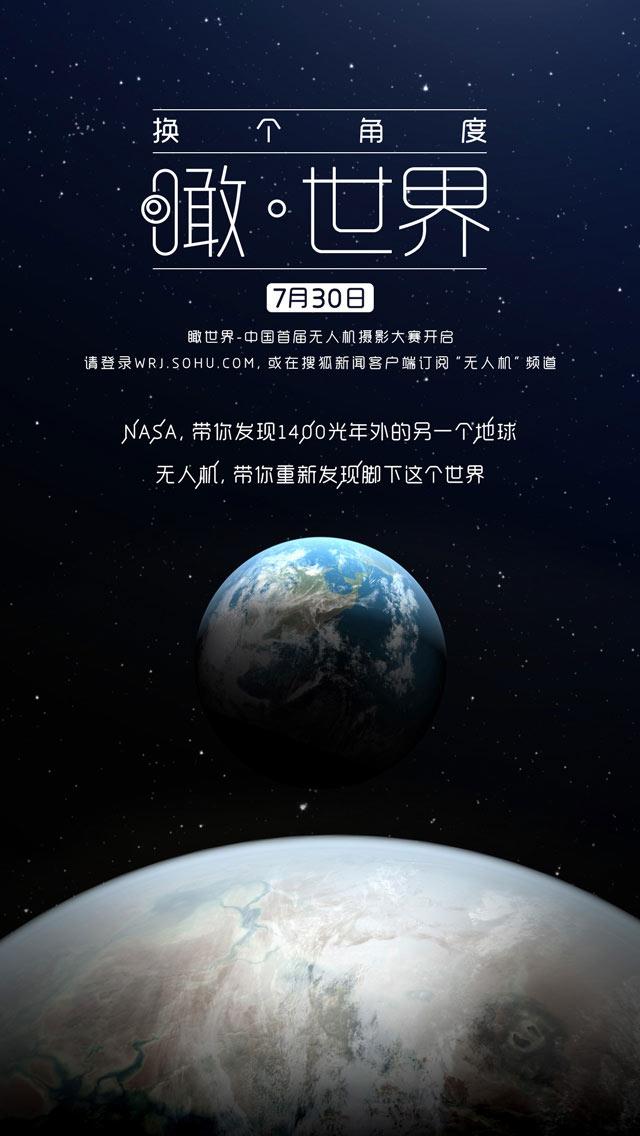 开起了���,y�9l#�%�kd_中国首届无人机摄影大赛即将开启