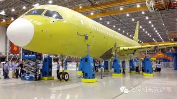 座级中短程单通道窄体飞机