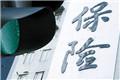 资产荒冲击银行 重庆银行业净利负增长34%