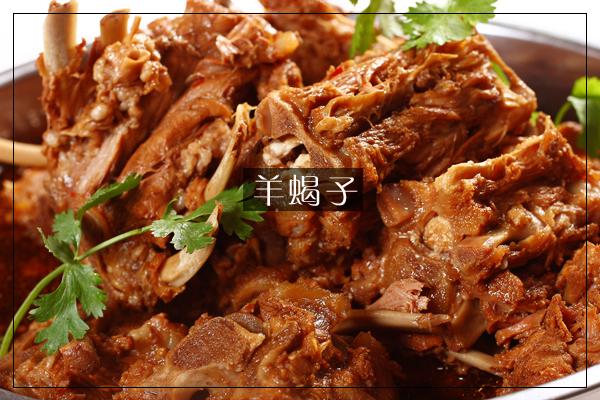 老北京九宫涮肉6969beijing蝎子格6969chongqing羊洋葱铜锅狗能吃火锅吗?图片