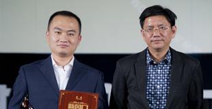 2015中国最具变革力人物