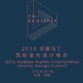 Andrew Martin国际室内设计大奖