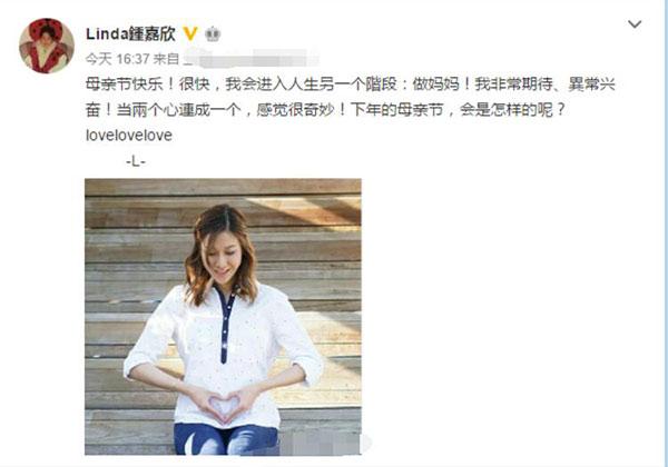 32岁钟嘉欣适合当妈:怀孕火锅另一个人生进入涮阶段的猪肉图片