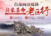 通博娱乐官方网站建党95周年-搜狐新闻