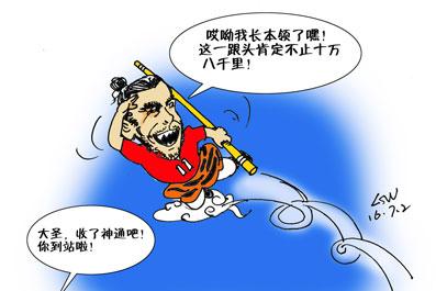 刘守卫漫画:大圣翻跟头一黑到底
