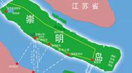 重大利好!上海崇明宣布撤县设区
