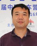 营销专家委员会委员、万有汽车副总经理 王惟
