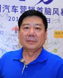 庞大汽贸集团股份有限公司董事长 庞庆华