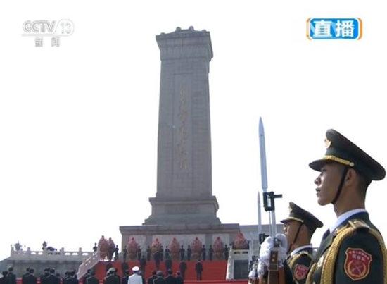 不忘初心 在致敬英雄中凝聚中国精神