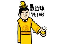 限购,广州,买房