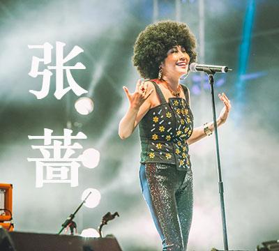 """首登《时代周刊》的华人歌手,爸爸们心中的""""蓬擦擦""""女神"""