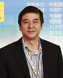 润东汽车集团有限公司公共关系部高级总监 陈晓冬