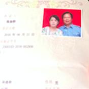 六旬男子闪婚声称被骗10万 女方:是他替我还债