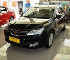 荣威350部分车型最高降价1.49万元