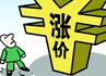 上周北京新房全面涨价 成交均价首破4.5万/平米