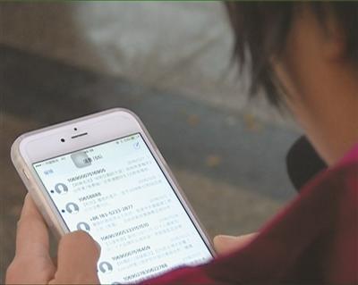 生日靓号是别人用过的 女子新手机号引来讨债公司